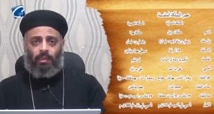 المملكة المنقسمة - تساؤلات كتابية