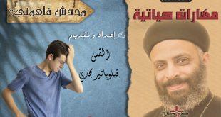 محدش فاهمني
